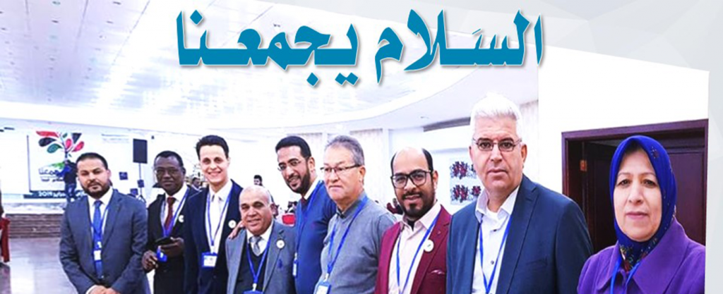 أعضاء شبكة صناع السلام